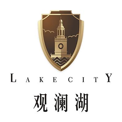 昭通市信合房地产开发有限责任公司镇雄分公司
