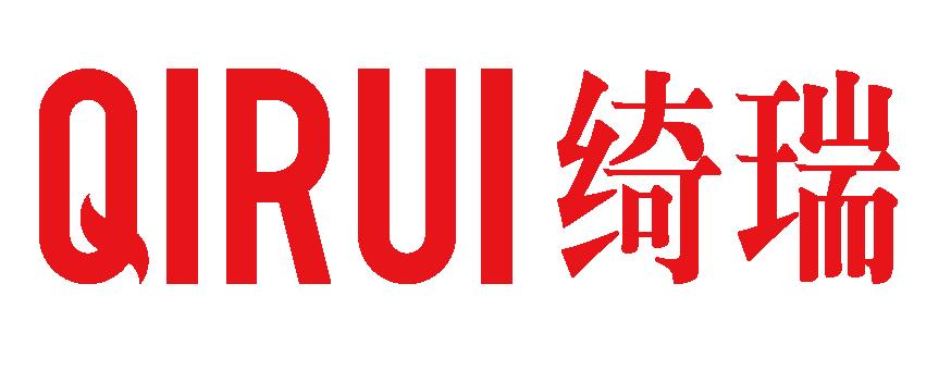 贵州绮瑞科技发展有限公司