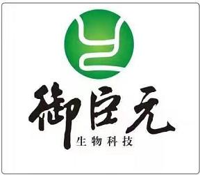 贵州御臣元商贸有限公司