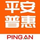 平安普惠信息服务有限公司毕节分公司