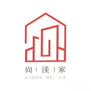 重庆尚渼家商业运营管理有限公司毕节分公司